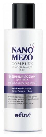 Лосьон для лица энзимный Нановитализация кожи  Белита - Витекс