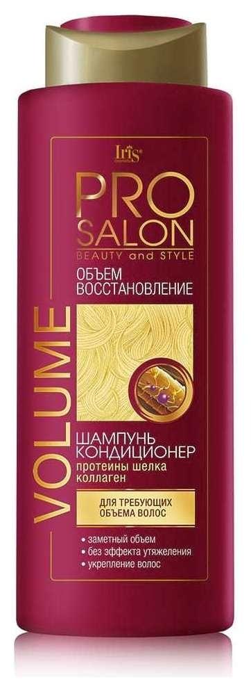 Шампунь-кондиционер для волос Объем и восстановление  IRIS cosmetic