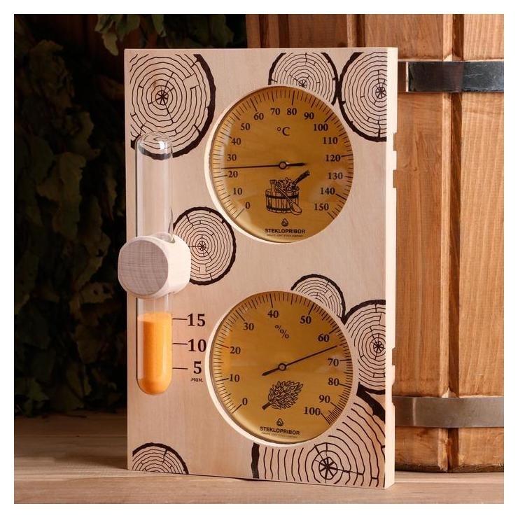Банная станция, часы песочные + термометр + термогигрометр для бани и сауны, 25,4×17.5 см  NNB