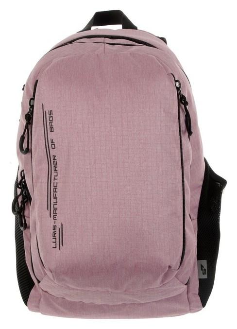 Рюкзак молодёжный Luris «Тейди», 44 х 28 х 18 см, эргономичная спинка, розовый Luris