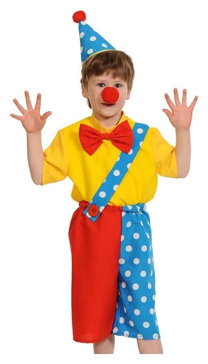 Карнавальный костюм «Клоун чудик», рубаха, бриджи, колпак, нос, рост 92-110 см  Карнавалофф