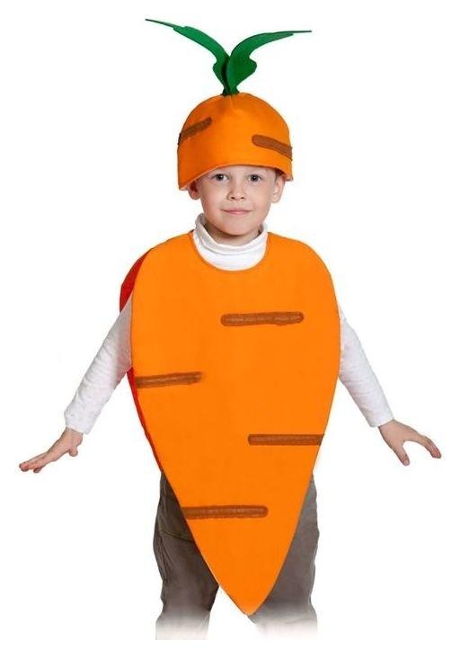 """Карнавальный костюм """"Морковка"""", текстиль, накидка и маска-шапочка, рост 98-128 см  Карнавалофф"""