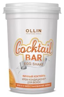 """Крем-кондиционер для волос яичный коктейль """"Блеск и восстановление""""  OLLIN Professional"""