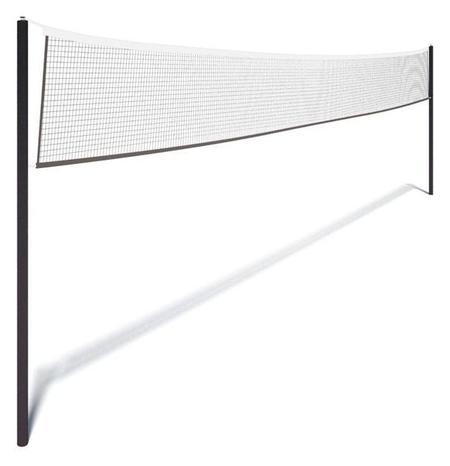 Сетка волейбольная с тросом, 9,5 х 1 м  NNB