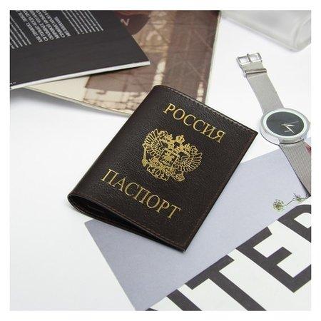 Обложка для паспорта, цвет коричневый  Cayman