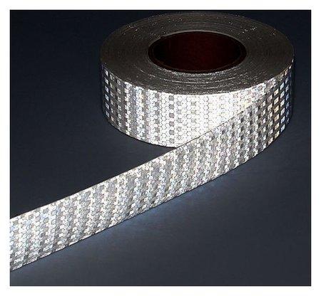 Светоотражающая лента, самоклеящаяся, белая, 5 см х 45 м  NNB