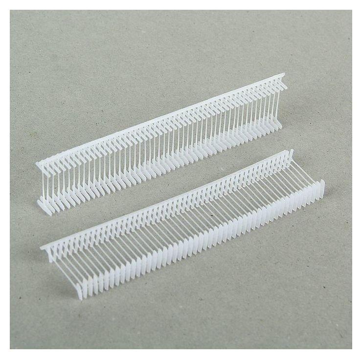 Набор пластиковых соединителей для пистолета-маркиратора, 5000 шт., длина 1.5 см  NNB