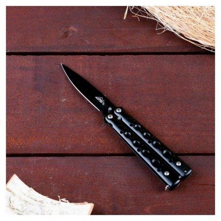 Нож-бабочка мастер К 7,2см, рукоять 4 отверстия, черный 16см Мастер К.