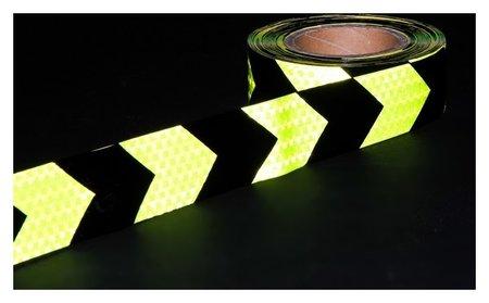 Светоотражающая лента, самоклеящаяся, желто-черная, 5 см х 25 м  NNB