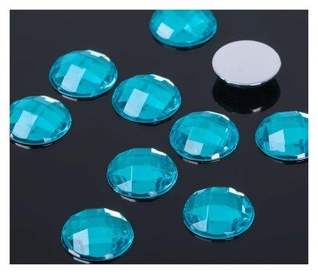 Стразы плоские круг, 14 мм, (Набор 10шт), цвет голубой  Queen Fair