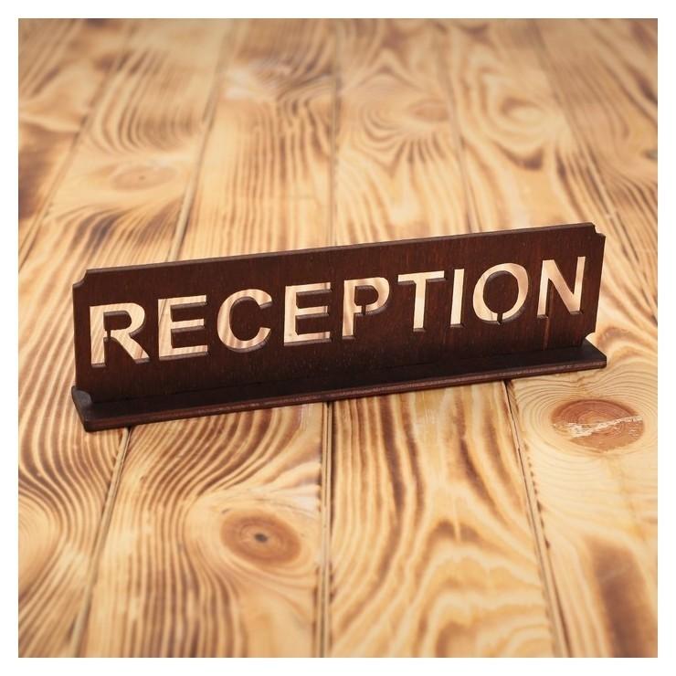 """Табличка деревянная """"Reception"""", форма  Доброе дерево"""