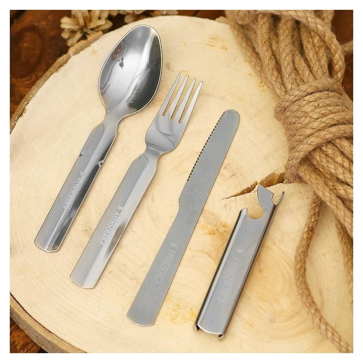 Набор столовых приборов туристический «Следопыт», ложка, вилка, нож, открывашка Следопыт