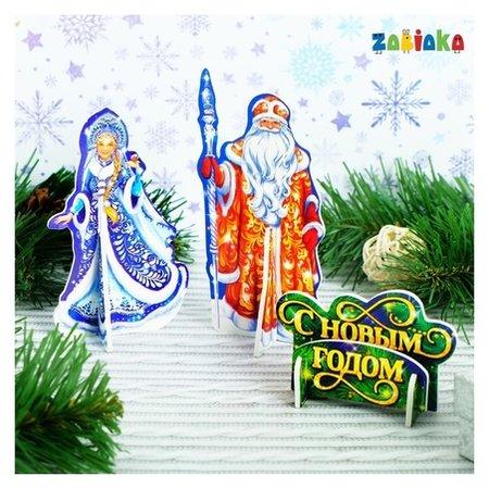 3D конструктор фигурки «Дед мороз и снегурочка»  Zabiaka