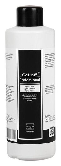 Средство для снятия гель-лака Gel-off Professional, 1 л  Gel-off
