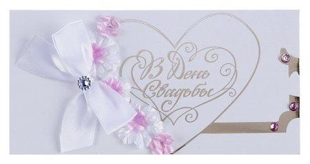 """Конверт для денег """"В день свадьбы"""" ручная работа Белый бант  Стильная открытка"""