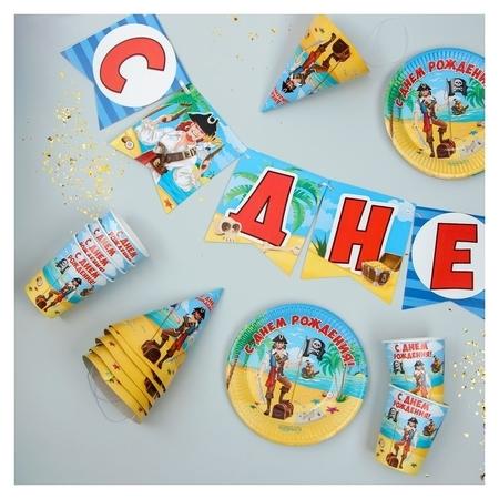 Набор бумажной посуды «С днём рождения. бравый пират», 6 тарелок, 6 стаканов, 6 колпаков, 1 гирлянда  Страна Карнавалия