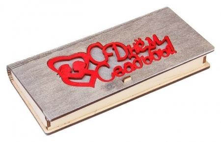 """Конверт деревянный """"С днём свадьбы!"""" Сердечки 17 х 8,5 х 2 см  Стильная открытка"""