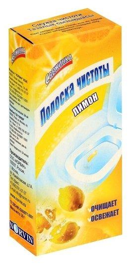 """Освежитель свежинка полоска чистоты """"Лимон"""", 3х10 гр  Свежинка"""