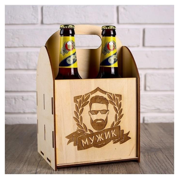 "Ящик под пиво ""Мужик""  NNB"