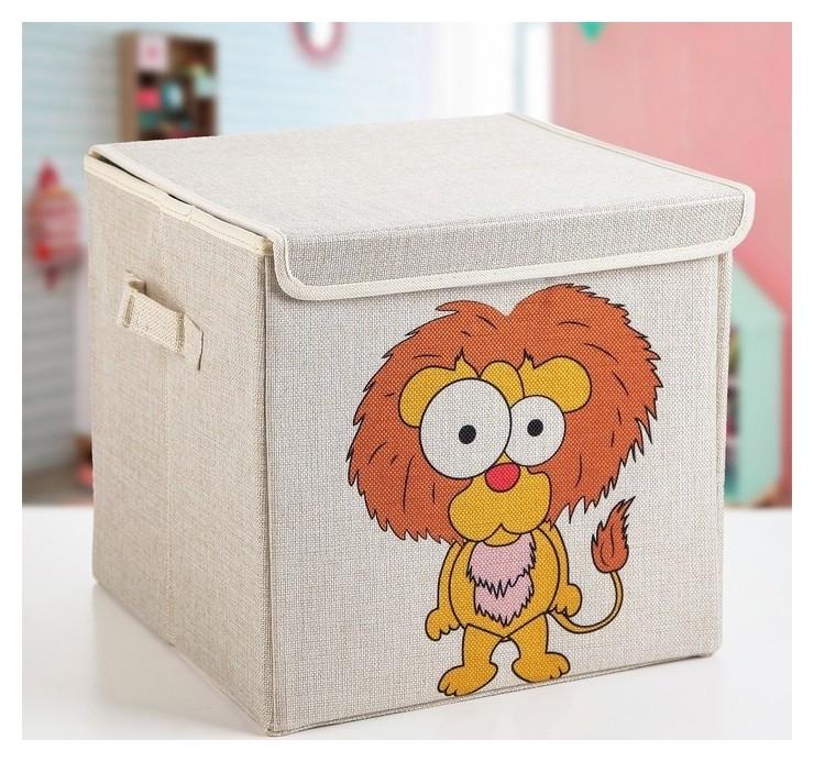 Короб для хранения с крышкой «Львёнок», 30×30×28,5 см NNB