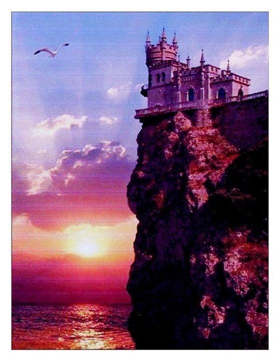 Алмазная мозаика «Вечерняя мелодия» 30 × 40 см, 33 цвета  Milato