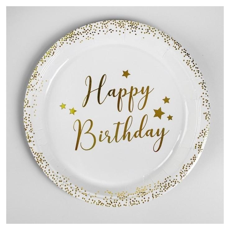 Тарелка бумажная «С днём рождения», с тиснением, набор 6 шт.  Страна Карнавалия