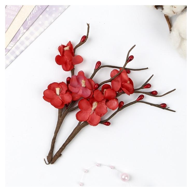 """Цветы вишни из ткани """"Красные"""" (Набор 2 шт)  КНР"""