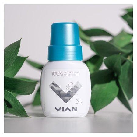 Натуральный концентрированный дезодорант Vian Gipo  Vian