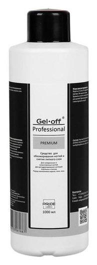 Средство для обезжиривания ногтей и снятия липкого слоя Gel*off Premium Professional,1000 мл 45983  Gel-off