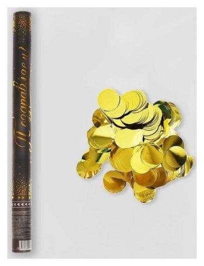 Пневмохлопушка «Поздравляем!», с золотой печатью, 50 см  Пати Бум