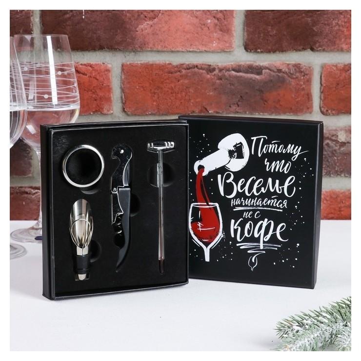 Набор для вина в картонной коробке «Веселье начинается не с кофе», 14 х 16 см  NNB