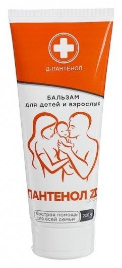 Бальзам с пантенолом для детей и взрослых Пантенол Zd  Зеленая дубрава