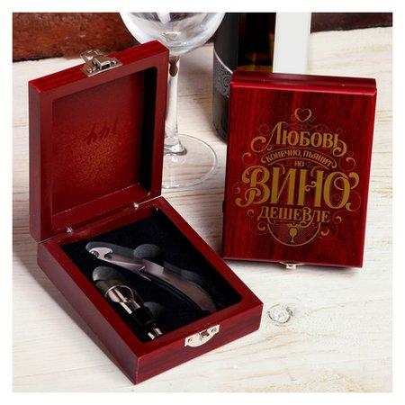 """Набор для вина в коробке """"Любовь пьянит"""", 13 х 10 см  NNB"""
