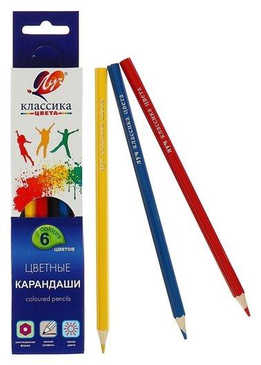 Цветные карандаши 6 цветов «Классика», шестигранные  Луч