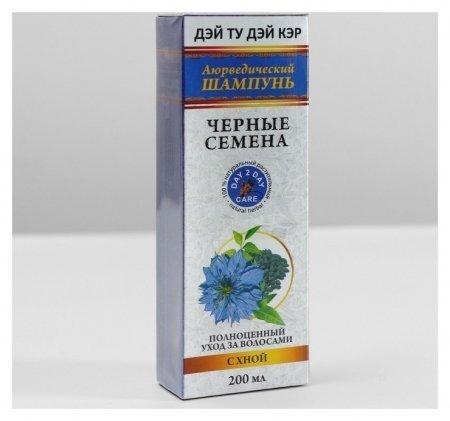 Шампунь аюрведический черные семена  Day 2 Day Care