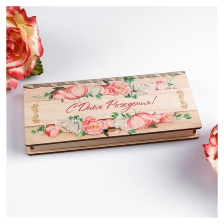 """Конверт деревянный с печатью """"С Днём Рождения!"""" Цветочный  Стильная открытка"""