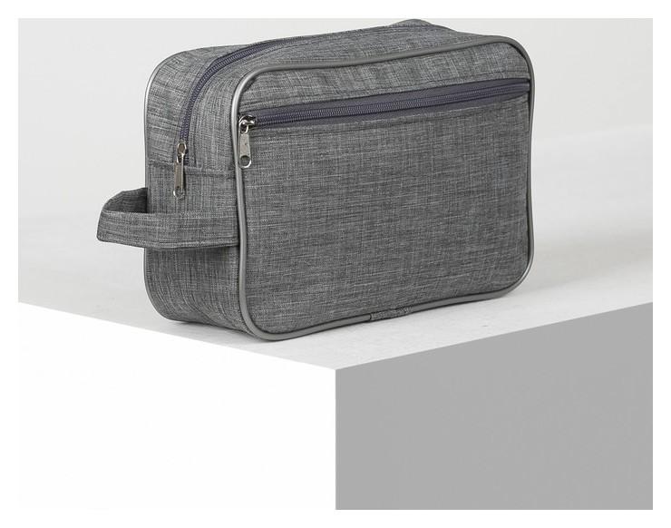 Косметичка дорожная, отдел на молнии, наружный карман, цвет серый  ЗФТС