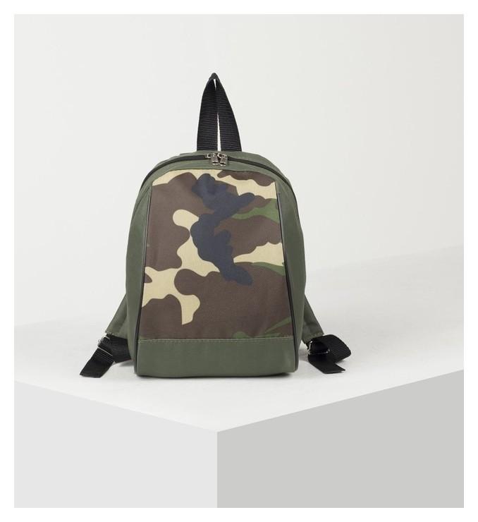 Рюкзак детский «Хаки», отдел на молнии, цвет зелёный  NNB