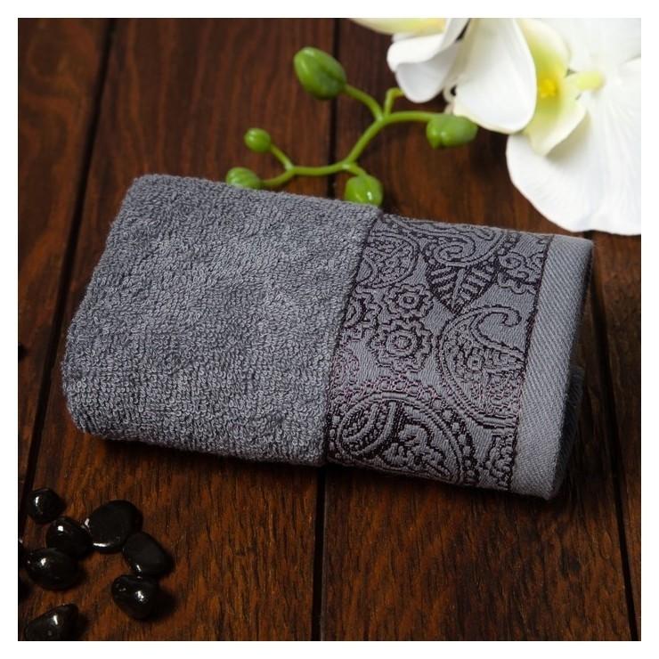 Полотенце махровое «Бодринг» 30х60 см, цвет серый  Текстиль центр