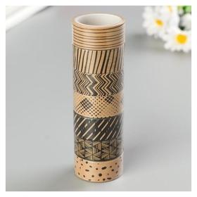 Клейкие Washi-ленты для декора кофейные цвета, 15 мм х 3 м (Набор 7 шт) рисовая бумага  Остров сокровищ