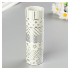 Клейкие Washi-ленты для декора с фольгой серебристые,15 мм х 3 м (Набор 7 шт) рисовая бумага  Остров сокровищ