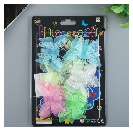 "Наклейка пластик фосфорная ""Бабочки"" набор 10 шт 5,2х7,5 см  NNB"
