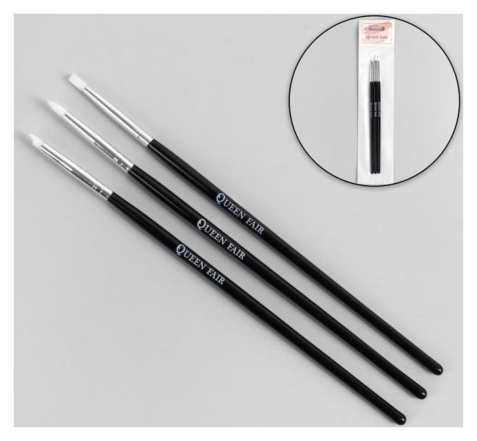 Кисти силиконовые для дизайна ногтей, 3 шт, 18 см, цвет чёрный  Queen Fair