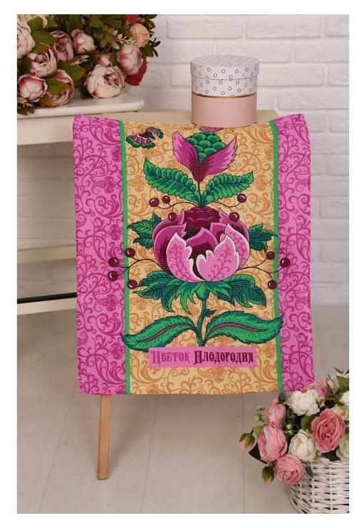 Полотенце вафельное «Дерево изобилия», 45х60см, цвет розовый  DomoVita