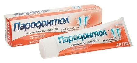 Зубная паста Пародонтол актив  Свобода