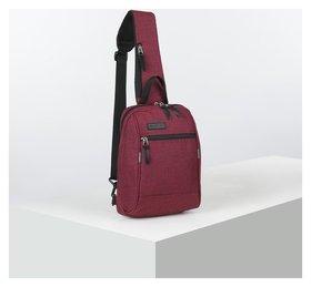 Рюкзак молодёжный на лямке, отдел на молнии, наружный карман, цвет бордовый  RISE