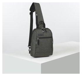 Рюкзак молодёжный на лямке, отдел на молнии, наружный карман, цвет серый  RISE