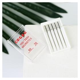Иглы для бытовых швейных машин, микротекс, №60-70, 5 шт  Organ