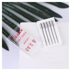 Иглы для бытовых швейных машин, для джерси, №70-100, 5 шт  Organ