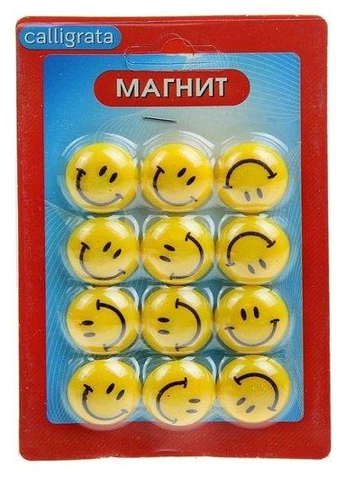 Магниты для доски, «Смайл», D-2 см, набор 12 штук, на блистере, Calligrata  Calligrata